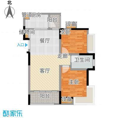 重庆巴南万达广场83.00㎡万达广场一期T1、T7号楼B2号房户型2室2厅