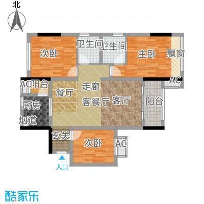 首信皇冠假日98.06㎡一期洋房9/10号楼标准层A3-3/4/5/6/7-6户型3室1厅
