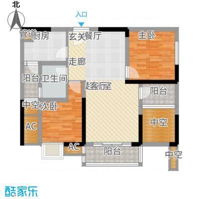 北城阳光尚线一期3号楼高层5号房户型2室2厅