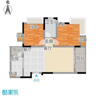 重庆巴南万达广场86.00㎡A区住宅单卫户型2室2厅