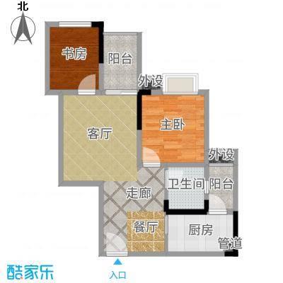 欣光松宿64.98㎡1期B栋标准层4号房户型2室2厅