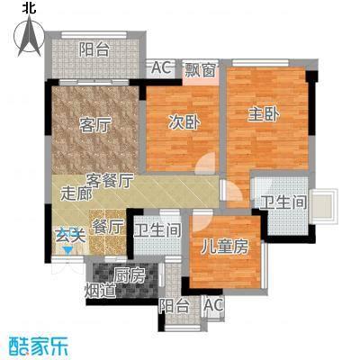 首信皇冠假日94.24㎡一期2/3号楼标准层C1户型3室1厅