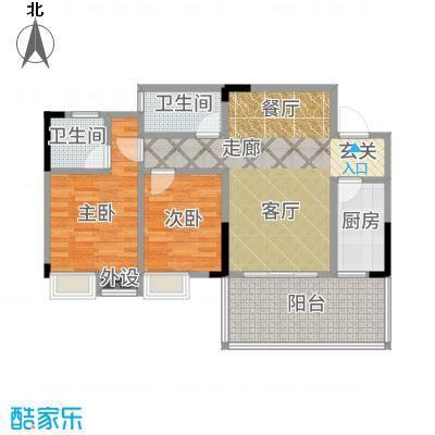 香草山二期10号楼标准层B-2户型2室2厅