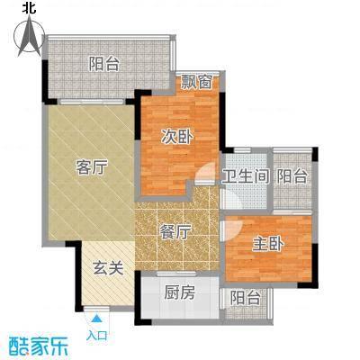 香草山二期10号楼标准层C-3户型2室1厅