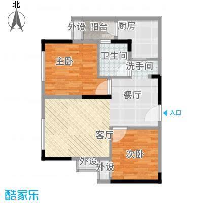 欣光松宿67.30㎡1期B栋标准层3号房户型2室2厅