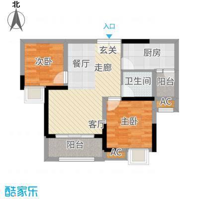 和顺园69.44㎡1号楼3/4/7/8号房户型2室2厅
