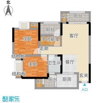 中昂星汇85.08㎡C双阳台户型2室2厅