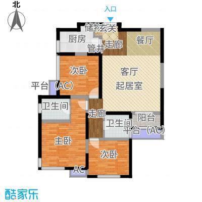 白桦林间132.00㎡25#楼Q34标准层户型3室2厅