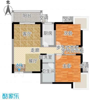 广厦水岸东方89.09㎡户型2室2厅