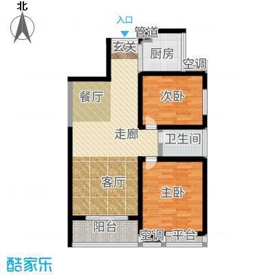 阳光台36588.67㎡5号楼B户型2室2厅
