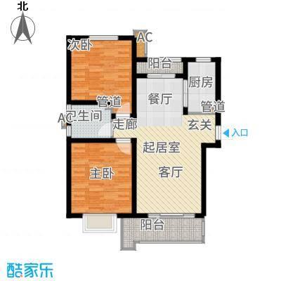 铭城国际社区95.31㎡3-6号楼B户型2室2厅