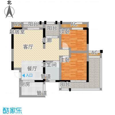 恒天国际城83.40㎡16号楼A户型2室2厅