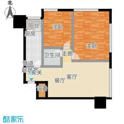 中贸广场93.00㎡15号楼02/06户型2室2厅