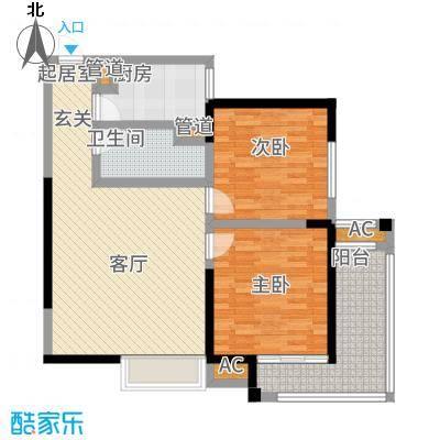 恒天国际城87.14㎡16号楼B户型2室2厅