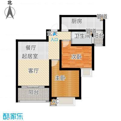 铭城国际社区92.62㎡2-3号楼4号楼5-6号楼A户型2室2厅