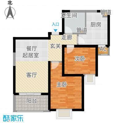 铭城国际社区96.47㎡1、2号楼A户型2室2厅