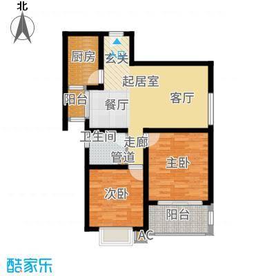 铭城国际社区92.78㎡3-3#、4#、5#C户型2室2厅