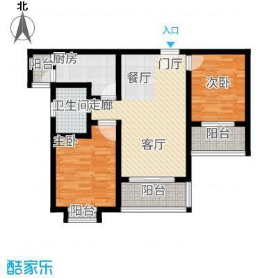 曲江国风世家90.54㎡A4户型2室2厅
