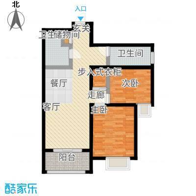 学府街区93.76㎡户型2室2厅