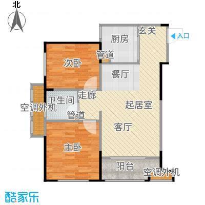 天朗五珑75.00㎡B户型2室2厅