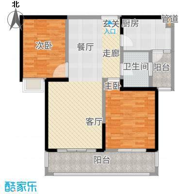 晶鑫华庭92.59㎡B户型2室2厅