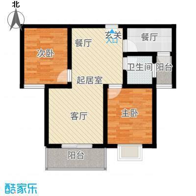 尚嘉馨城尚嘉新城户型2室2厅