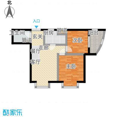 兴庆宫76.00㎡4号楼A1户型2室2厅