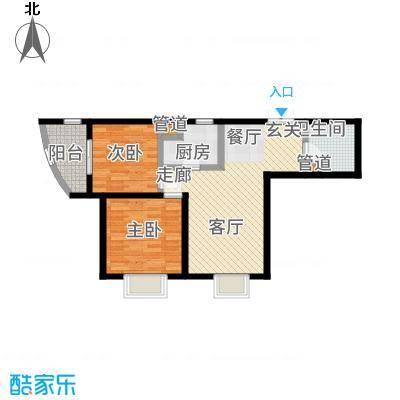 兴庆宫81.00㎡4号楼A4户型2室2厅
