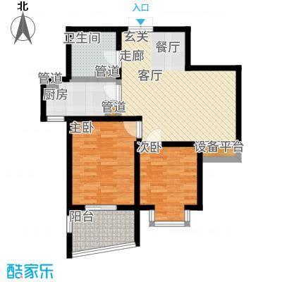 兴庆宫83.00㎡4号楼A2户型2室2厅