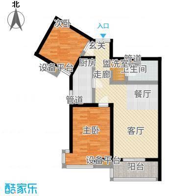 兴庆宫93.00㎡1、3号楼A3户型2室2厅