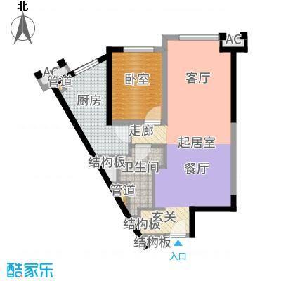 中海紫御华府·中海派72.00㎡E户型1室2厅