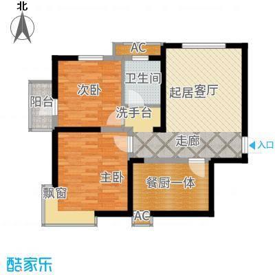 沽上江南89.43㎡20号楼标准层1-E户型2室2厅