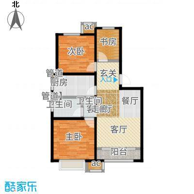 远洋万和城89.75㎡高层A户型3室2厅