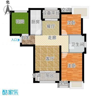 保利玫瑰湾92.00㎡标准层B2户型2室2厅