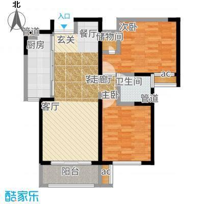 远洋万和城90.00㎡一期1号楼标准层A2-1户型2室2厅