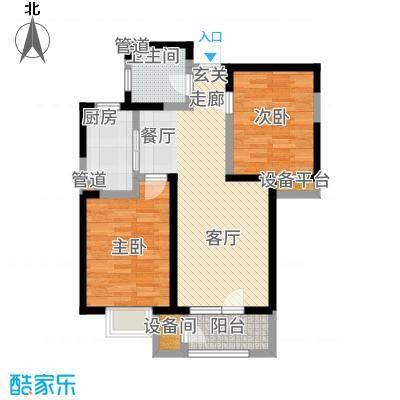 欧铂城93.94㎡高层7号楼标准层04户型2室2厅