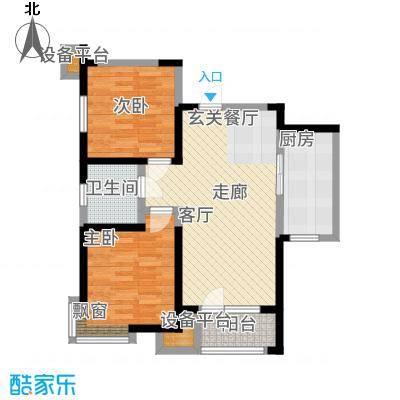 欧铂城92.80㎡高层15号楼标准层02户型2室2厅