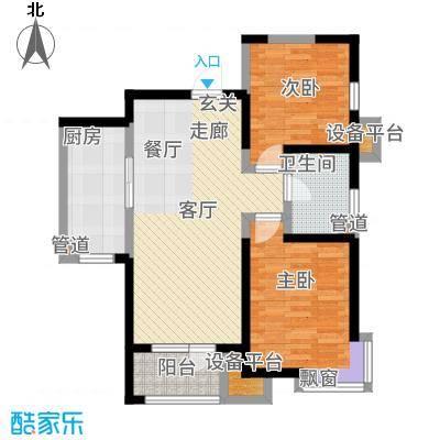 欧铂城92.80㎡高层15号楼标准层05户型2室2厅