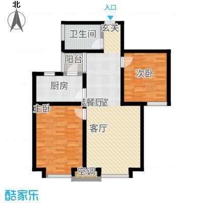 武清五一阳光85.16㎡二期高层标准层B5户型2室2厅