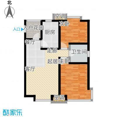 武清五一阳光82.52㎡二期高层标准层B3户型2室2厅