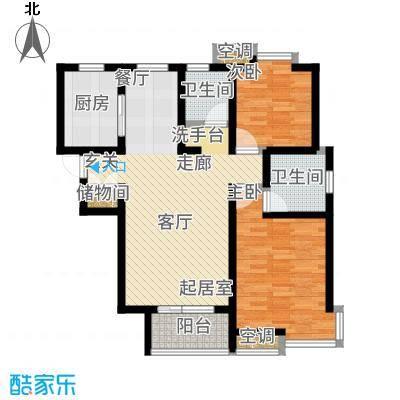 武清五一阳光85.16㎡二期高层标准层B6户型2室2厅