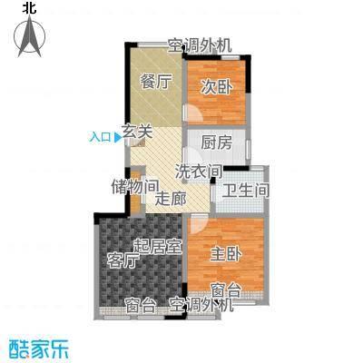 复地温莎堡小高层标准层C1户型2室2厅