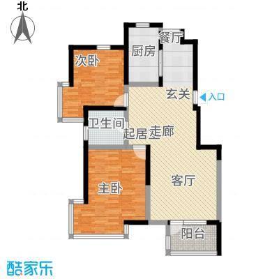 武清五一阳光93.00㎡1号楼标准层A户型2室1厅