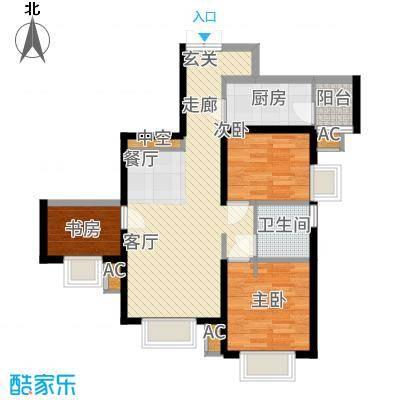 天津津南新城90.00㎡2、3、6、7、8号楼标准层B1户型3室2厅