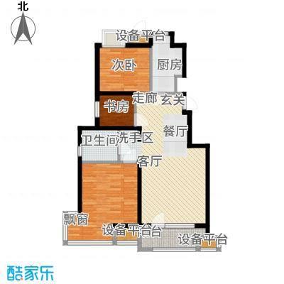 金隅悦城95.00㎡高层标准层A1户型2室2厅