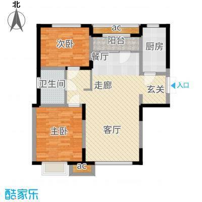 金泰丽湾97.78㎡二期标准层B5户型2室2厅