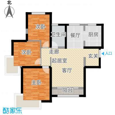 雅仕兰庭116.00㎡C户型3室2厅