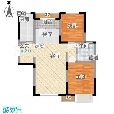 金泰丽湾97.90㎡二期标准层B4户型2室2厅