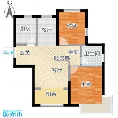 雅仕兰庭96.00㎡二期高层标准层B户型2室2厅