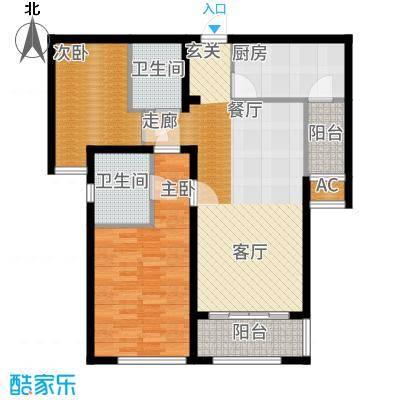 仁恒河滨花园94.00㎡一期高层标准层C2户型2室2厅